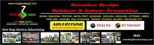 Banner Cover www.promosicikarang.com 2015